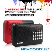 China USB digital radio music player speaker on sale