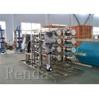 Wholesale 110V RO Water Treatment Systems Filter For Glass Bottle / Pet Bottle Line from china suppliers