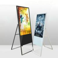 China Floor type 32 inch FHD LCD advertising displays for all kinds of shops and different applications on sale