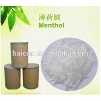 Wholesale China Menthol Crystal 99.99% from china suppliers