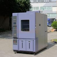 Wholesale New Electrical Products Temperature Humidity Rapid Change Testing Equipment On Market from china suppliers