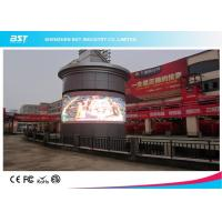 Wholesale P10 Commercial Curcle Curve Led Display Advertising With Front & Rear Service from china suppliers
