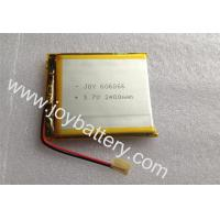 Wholesale 606066 3.7V2400mAh polymer li ion battery,rechargeable lipo battery 22.2V 6s2p 606066 from china suppliers