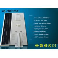 Wholesale High Lumen Integrated Solar Street Light with Phone App Control System from china suppliers
