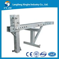Wholesale 380v suspended platform/ special working cradle / round working platform/angel platform from china suppliers