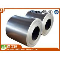 Wholesale Professional Hot Dip Galvanized Cold Rolled Steel Coil GI 1000mm 1200mm Thickness from china suppliers