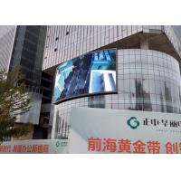 Wholesale Commercial LED Display For Advertising from china suppliers