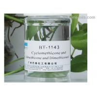 Wholesale Silicone Blend C13-16 Isoparaffin / Dimethicone BT-1143 For Essence Oil from china suppliers