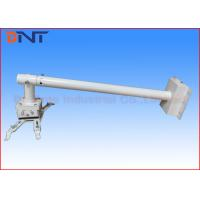 Wholesale 800 Mm White Short Throw Projector Bracket For Multimedia Conference Rooms from china suppliers