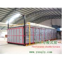 Buy cheap ceramic shuttle furnace70m³  China Furnace Company  Natural gas CERAMIC SHUTTLE KILN from wholesalers