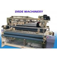 Wholesale Shuttleless 340CM Water Jet Loom Weaving Machine For Home Furnishing Fabrics from china suppliers