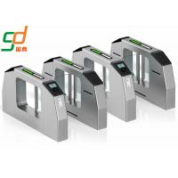 Buy cheap RS Security IR Sensor Swing Barrier Gate Turnstile With Shock Proof Function Passage from wholesalers