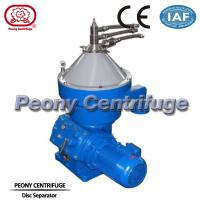 Wholesale High Efficiency Separator - Centrifuge , Automatic Generator Engine Lube Oil Separator from china suppliers