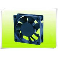 Wholesale 50*50*20mm DC Brushless Cooling Fan  5020DC axial fan from china suppliers