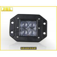 Wholesale 20w Jeep Cree Led Driving Lights With 4D Reflector 6000k-6500k from china suppliers