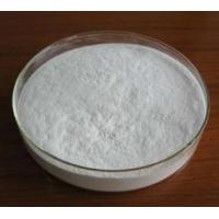 Buy cheap Nanometer silicon dioxide vapor deposition SiO2 silicon dioxide from wholesalers