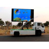Wholesale 100000 Hours Truck Mounted Led Display For Advertising Easy Maintenance from china suppliers