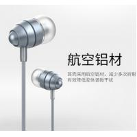 Wholesale 2017 best sellers metal earphone mobile-phone headphone spining top  earphone fashion aluminium headphone from china suppliers
