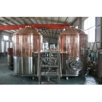 Wholesale 1000L Two Vessels Commercial Brewery Machine with red copper brewhouse system heated by steam boiler from china suppliers