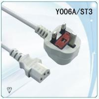 Quality England 2pin power cable with fused plug and fig 8 socket for sale