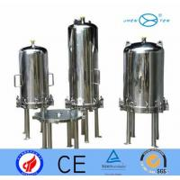Wholesale ss304 12 Pressure Tank Lenticular Filter Housing For Wine Beer Filtering from china suppliers