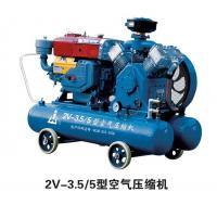 Wholesale Kaishan 2V-3.5/5 2V-4/5 W-1.8/5 W-3/5 W-3.2/7 Diesel Rock Drill Mining Piston Compressor from china suppliers