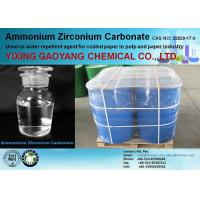 Wholesale Ammonium Zirconium Carbonate / Ammonium Zirconyl Carbonate CAS 22829-17-0 from china suppliers