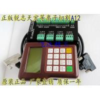 Buy cheap dsp cnc controller A12 controller system / dsp controller for cnc router from wholesalers