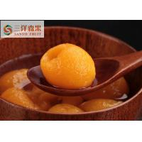 Buy cheap 425g health food Organic Canned Fruit Canned Loquat in Light Syrup from wholesalers