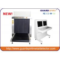 Wholesale CE standard 100*100cm Tunnel X ray Luggage Scanner , baggage x-ray machine for safeguard from china suppliers