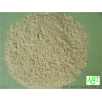 Wholesale Green food additives 200 mesh 5500 CPS guar gum powder for frozen food from china suppliers