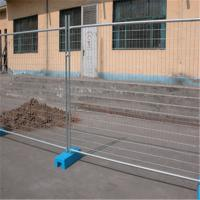 Wholesale Factory Supply Outdoor Temporary Construction Fence Panels from china suppliers