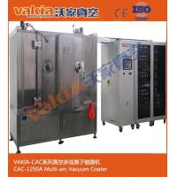 Wholesale Ceramic Mugs Cathodic Arc Coating Machine , Tiles Pvd Coating Equipment from china suppliers