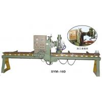 Wholesale SYM-10D Stong Miller from china suppliers