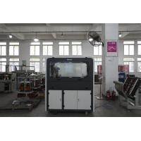 Wholesale Electrical Heating Water Cooling Pvc Card Cutting Machine Productivity 10000 Cards/Hour from china suppliers