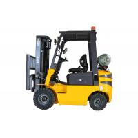 Wholesale Factory  direct price  FY18T LPG forklift 1.8t, Nissan engine,hydraulic transmission, Impco LPG system, VM300, LF092 from china suppliers