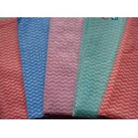 Wholesale Spunlace Wipe/Household Wipe from china suppliers