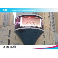 Wholesale Commercial P10mm Flexible LED Display Screen For Concert / Tv Show from china suppliers