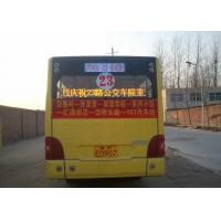 Wholesale Outdoor Programmable Wireless Bus LED Display Full Color For Commercial from china suppliers