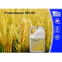Wholesale Propiconazole 25% EC Systemic Fungicides with protective and curative action 60207-90-1 from china suppliers