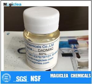 Wholesale Dimethyl Diallyl Ammonium Chloride (DMDAAC) functional monomer from china suppliers