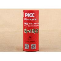 Quality OEM Cardboard Tube Packaging Cardboard Cylinder Tube For Promotional Products for sale