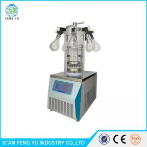 Wholesale FYJ-10D Manifold top press Laboratory vacuum Freeze Dryer Lyophilizer ,small mini freeze drying machine from china suppliers