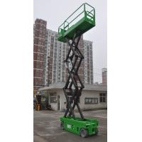 Wholesale Platform Height Max 6m Self Propelled Scissor Lift of 230kg Loading Capacity with Extension Platform from china suppliers