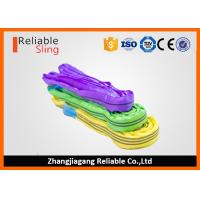 Wholesale Double Ply Cover Polyester Round Slings 0.5m - 100m Wear Resistant For Lifting from china suppliers