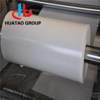 Wholesale permanent anti-static plastic sheet from china suppliers