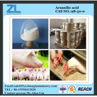 Wholesale p-Arsanilic acid export to U.S.A,CAS NO.:98-50-0 from china suppliers