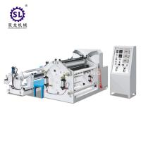 Wholesale Paper Automatic Slitting Machine Surface Rewinding Type Electric  Working Way from china suppliers