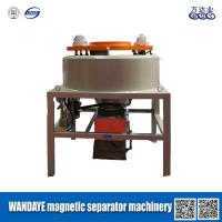 Wholesale Energy - Saving Dry Magnetic Separator Non - Metallic Mineral Iron Remover from china suppliers