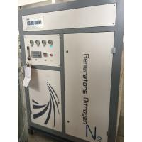 Quality Carbon Stainless Steel PSA Nitrogen Generator With N2 Generation Systems for sale